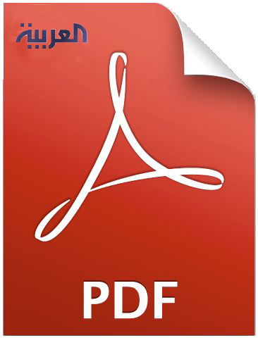 Arab PDF